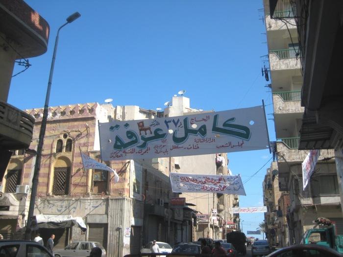 Egypt, alexandria